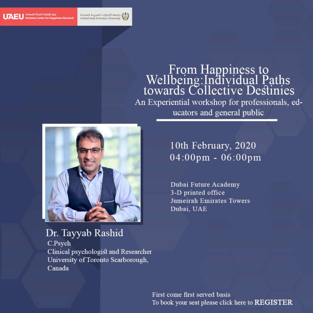 Poster about Dr. Tayyab Rashid's talk in UAE.